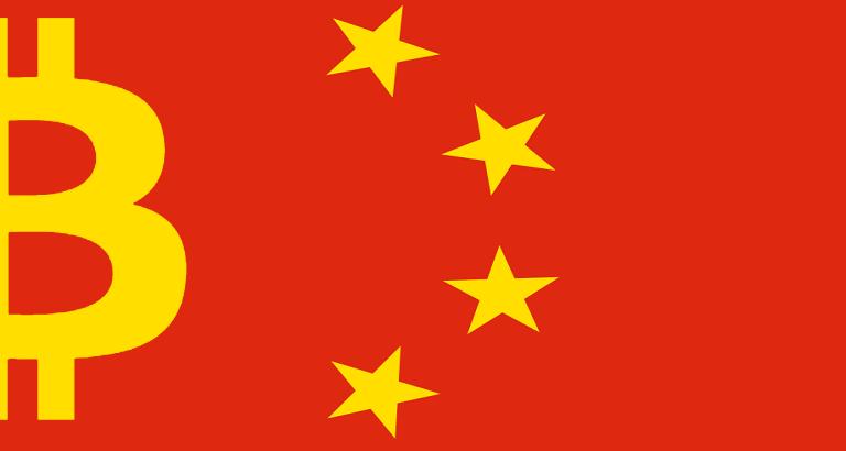 Blockchain na China