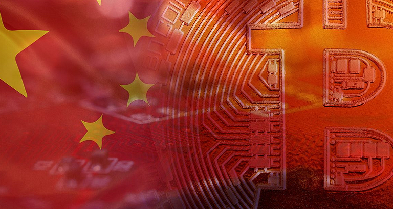 Pequim estabelece prazos as Exchanges de Bitcoin