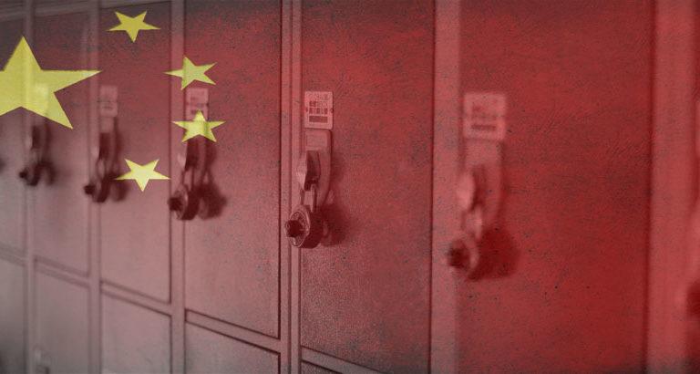 BTCC China