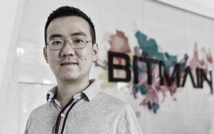 Webitcoin: Bitmain requereu oficialmente a entrada na fase de IPO