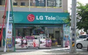 Webitcoin: Operadora de telefonia da LG lançará sistema de pagamento baseado em blockchain