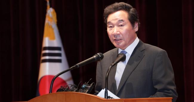 """WeBitcoin: Coreia do Sul retira a classificação de empresas de criptomoedas como """"Negócios de Risco"""""""