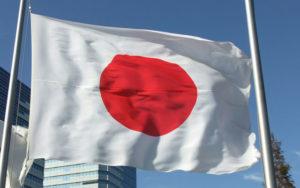 Webitcoin: Exchanges japonesas criarão novas regras sobre armazenamento de ativos digitais online