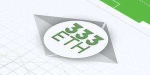 Webitcoin: Golpe ativo: MetaMask acrescenta bloqueio opcional ao dApp 333 ETH