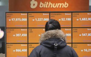 Webitcoin: A importância da aquisição da Bithumb para a cripto esfera