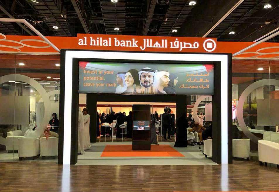 Webitcoin: Banco de Abu Dhabi realiza primeira transação baseada em blockchain em conformidade com a Sharia