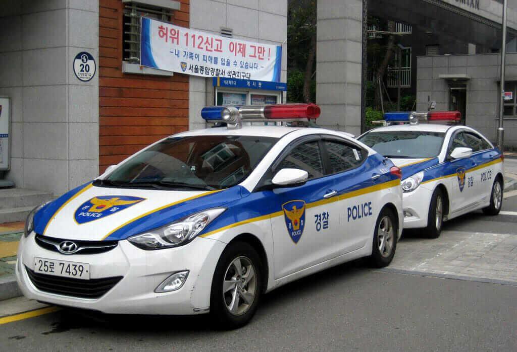 Webitcoin: 5 hackers foram presos na Coreia do Sul por injetarem malwares de mineração