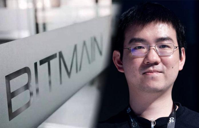 """Webitcoin: CEOs da Bitmain estão deixando suas posições para a """"sobrevivência"""" da companhia"""
