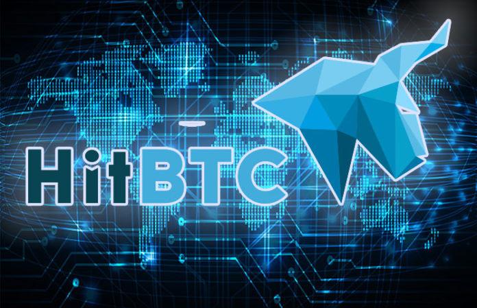 Webitcoin: Suposto golpe de saque de Bitcoin está ocorrendo na HitBTC
