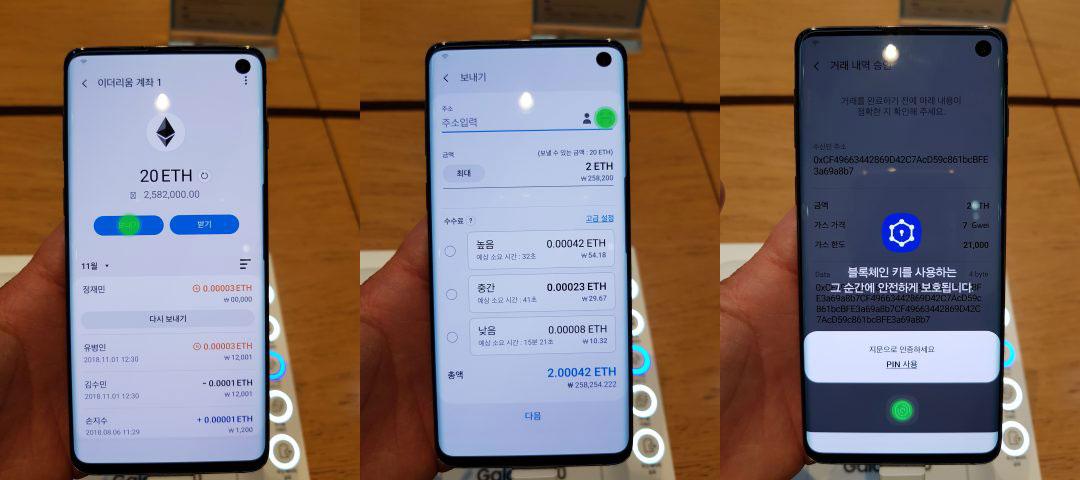 Webitcoin: Boatos se confirmaram: Samsung Galaxy S10 terá carteira para criptomoedas