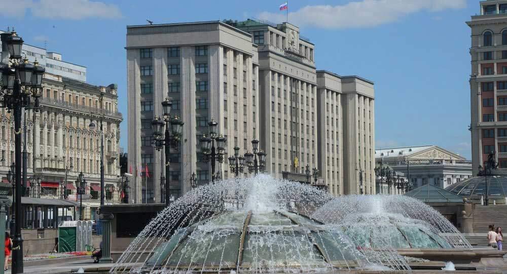 Webitcoin: Rússia aprova Lei de Direitos Digitais e dá um passo no crescimento do setor
