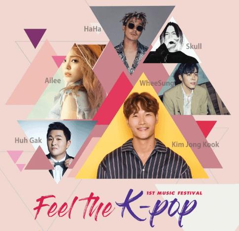 WeBitcoin: Litecoin Foundation realiza parceria para promover o LTC em festival de K-POP nos EUA